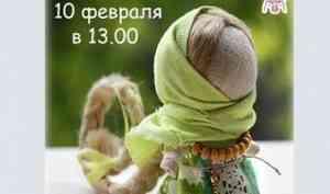 Кукла-счастье: каргопольский центр народных ремесел «Берегиня» приглашает на мастер-класс
