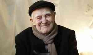 Литературный вечер, посвященный Даниилу Гранину, пройдет 16 февраля в Добролюбовке