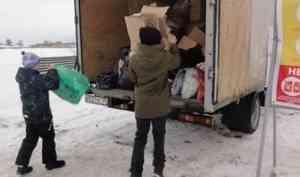 В Северодвинске прошла акция по раздельному сбору вторсырья
