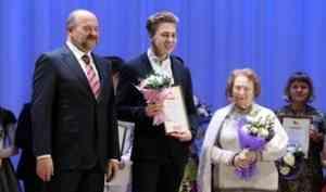 В Поморье вручили губернаторские премии юным музыкантам, художникам и лучшим педагогам