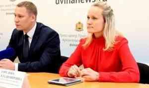 Защищать права предпринимателей Поморья будет Ольга Горелова