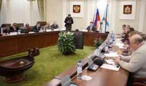В правительстве области состоялось второе заседание комиссии по рассмотрению предложений и замечаний в проект территориальной схемы обращения с отходами