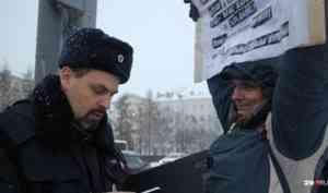 Остался должен 200 тысяч: суд отменил 150-тысячный штраф северодвинскому активисту