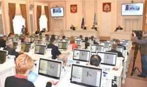 Депутаты областного Собрания собрались в Архангельске на очередную сессию