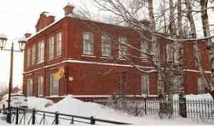 К вековому юбилею – «Музей как зеркало истории»