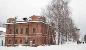 В Сольвычегодске отреставрировали объект культурного наследия без бюджетых средств