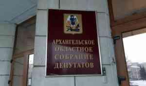 Депутаты Архоблсобрания не поддержали идею проведения «антимусорного» референдума