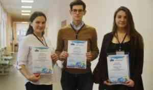В Архангельске прошла межрегиональная олимпиада для студентов юридических клиник