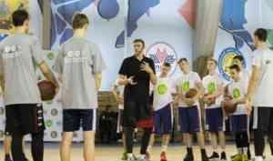 Пас от «звезды»: Андрей Кириленко провел мастер-класс по баскетболу в Архангельске