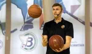 Юные баскетболисты Поморья смогли получить пас от Андрея Кириленко