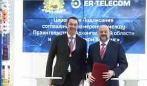 В Архангельской области планируют внедрять систему «Умный город»