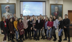 Дан старт образовательному мероприятию «Школа председателей 2019»