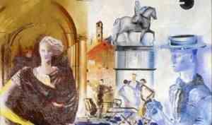 Две работы из коллекции архангельского музея ИЗО отправились в мировое турне
