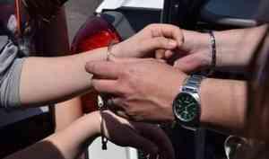 Архангелогородца будут судить за приобретение наркотиков в Петербурге