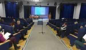 Представители надзорных органов провели общественные слушания по результатам деятельности