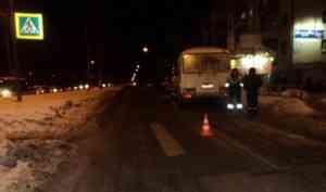 В Архангельске рейсовый автобус насмерть сбил перебегавшего дорогу пешехода