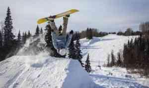16 февраля Архангельская область отметит День зимних видов спорта