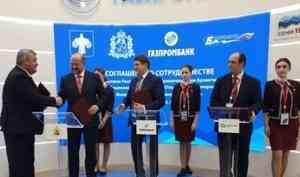 Поморье будет участвовать в строительстве железной дороги до Соликамска