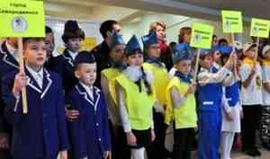 Знания – жизнь: конкурс «Безопасное колесо-2019» стартовал в Архангельске