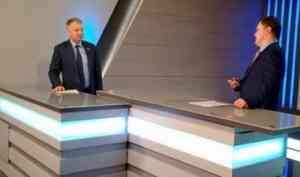 Александр Фролов: Стратегия необходима для участия в федеральных программах