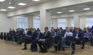 На стратегической сессии в САФУ обсуждают создание научно-образовательного центра