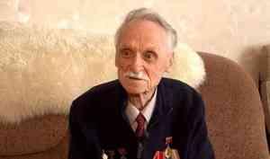 Сегодня Почётному гражданину Архангельска, Заслуженному учителю РСФСР— Владиславу Иванову исполняется 90 лет