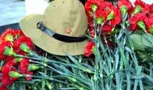 ВСеверодвинске вдень 30-летия вывода советских войск изАфганистана прошёл памятный концерт