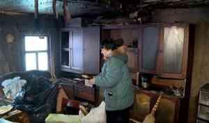 Жители Коряжмы помогают погорельцам— пожар произошёл вчастном доме поулице Чапаева