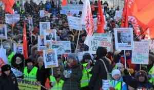 Экологическая акция протеста пройдет в Поморье и по всей стране вновь 7 апреля