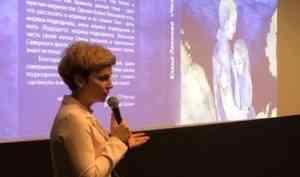 Презентации. Цветы и слова признания Елене Леоновой