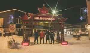 «Тайбола» прорубила окно из Европы в Китай