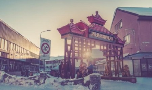 Мастера с берегов Белого моря открыли портал из Европы в Китай