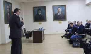 Работа по созданию в Архангельске научно-образовательного центра мирового уровня вышла на новый этап