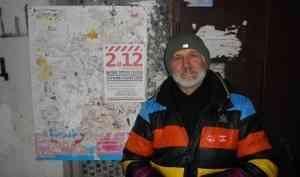 Поблагодарил Бога — в суд! В Северодвинске на пенсионера завели дело за репост 30 мемов