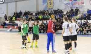 Взрастить новых Акинфеевых: в Архангельске проходит семинар для наставников юных футболистов
