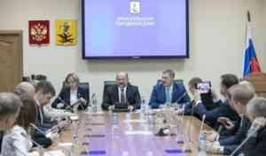 Игорь Орлов встретился с депутатами Архангельской городской Думы