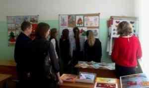 В Котласском районе открылась передвижная выставка работ юных художников и мастеров по пожарной безопасности