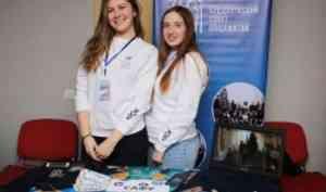 Одним излучших председателей Студенческого совета общежитий вРоссии стала студентка САФУ