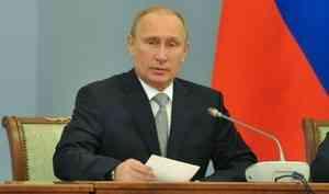 Онлайн-трансляция: президент Путин выступает с посланием Федеральному собранию