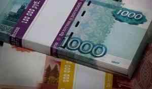 Фирма из Вельска обвиняется в присвоении 20 миллионов государственных денег