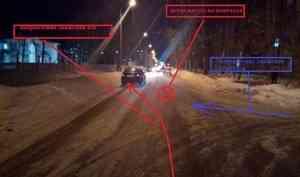 В Северодвинске пьяный пешеход попал под колёса Skoda Oktavia
