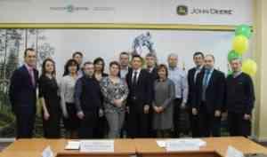 В САФУ открылась аудитория ООО «Трактородеталь Групп»