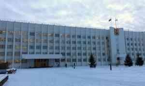 Кресло директора имущественного отдела в мэрии Архангельска занял Эдуард Болтенков