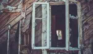 В Архангельске мужчина спрыгнул со второго этажа, спасаясь от пожара