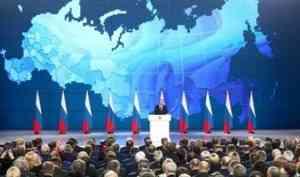 Игорь Орлов: «Задачи, поставленные в Послании Президента, будут выполнены»