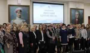 В САФУ открылась региональная конференция «Ярмарка педагогических вакансий»