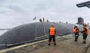 Северодвинск: последняя «Акула»