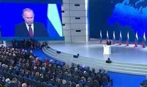 Ежегодное выступление Владимира Путина состоялось сегодня вполдень