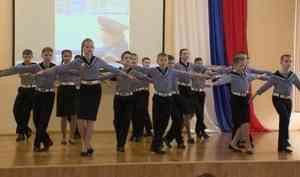 ВАрхангельский кадетский корпус пришла «Морская душа»