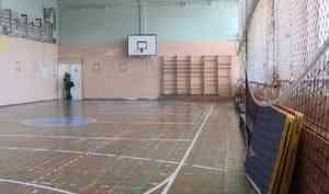 Приставы порешению суда закрыли два спортзала в28 школе Северодвинска из-за нарушений санитарных норм